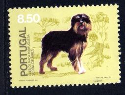 N° 1501 - 1981 - 1910-... Republic