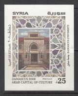 2008 Syria Damascus University Set Of 1 MNH - Siria