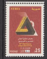 2008 Syria Intl Fair Damascus Set Of 1 MNH - Syrie