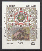 2008 Syria Arab Summit Damascus Emblem And Horse Set Of 1 MNH - Siria