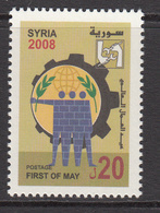 2008 Syria Labour Day Workers, Cog Emblem Set Of 1 MNH - Siria