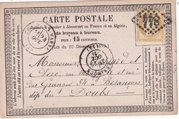 FRANCE     ENTIER POSTAL/GANZSACHE/POSTAL STATIONERY CARTE PRECURSEUR DE CHALON S/MARNE - Entiers Postaux