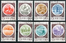 CHINA / CHINE 1959 N° 1231 To 1238 (used/oblitérés) 10th Anniversary Of People's Republic - Usati