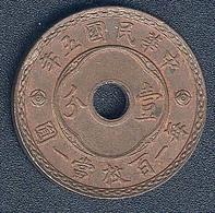 China, 1 Cent Jahr 5 (=1916), XF - China