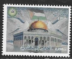 LEBANON, 2019, MNH,  JOINT ISSUES, JERUSALEM CAPITAL OF PALESTINE, 1v - Emisiones Comunes