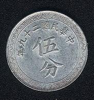 China, 5 Fen Jahr 29 (=1940), Alu - China