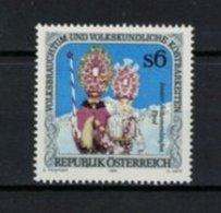 ÖSTERREICH , Austria , 1996 , ** , MNH , Postfrisch , Mi.Nr. 2177 - 1991-00 Neufs