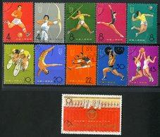 CHINA / CHINE 1965 Value 110 € N° 1657 To 1667 FULL Serie / Série Complète (used/oblitéré). National Games, Beijin - Oblitérés