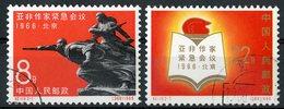 CHINA / CHINE 1966 N° 1699 + 1700 (used/oblitéré) - 1949 - ... Repubblica Popolare