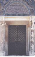 TARJETA DE JORDANIA DE 2JD DE DOORWAYS IN JERUSALEM (1-12) - Jordania