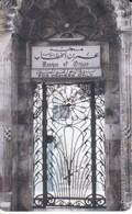 TARJETA DE JORDANIA DE 2JD DE DOORWAYS IN JERUSALEM (5-12) - Jordania
