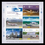 Kyrgyzstan 2019 Mih. 976/80 Aviation. International Airports Of Kyrgyzstan. Planes MNH ** - Kirgisistan
