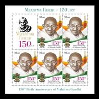 Kyrgyzstan 2019 Mih. 981 Mahatma Gandhi (M/S) MNH ** - Kirgisistan
