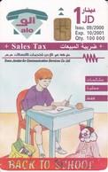 TARJETA DE JORDANIA DE 1JD DE BACH TO SCHOOL FECHA 09/2000 Y TIRADA 100000 - Jordania