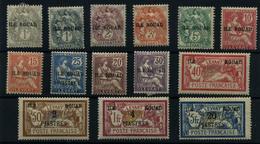 Rouad Nº 4/16. Año 1916/20 - Rouad (1915-1921)