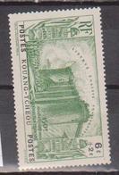 KOUANG - TCHEOU     N°  YVERT    120     NEUF SANS CHARNIERE      ( Nsch 02/09 ) - Kouang-Tcheou (1906-1945)