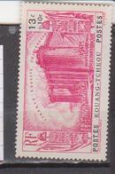 KOUANG - TCHEOU     N°  YVERT    123    NEUF SANS CHARNIERE      ( Nsch 02/09 ) - Kwang-Chou-Wang (1906-1945)