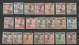 KOUANG-TCHEOU    N°  YVERT  : 52/72  NEUF AVEC  CHARNIERES      (  CH  01/47 ) - Kouang-Tcheou (1906-1945)