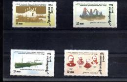 AZERBAIDJAN 140/143** SUR LE 175E ANNIVERSAIRE DE LA CREATION DE  L EXPLOITATION DU PETROLE - Azerbaïdjan