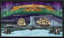 Russia 2019 Rusia / Sailing Ships Antarctica MNH Barcos Veleros Antártida Bateaux Schiffe / Cu15307  40-16 - Barche