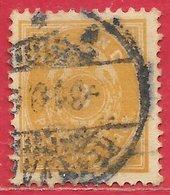 Islande N°12B 3a Biste-jaune (dentelé 12,5) 1882 O - Oblitérés