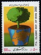 Iran 2002, Scott 2835, MNH, Arbor Day, Map - Iran