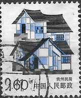 CHINA 1986 Traditional Houses - 1y.60, Guizhou FU - 1949 - ... République Populaire