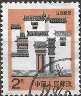 CHINA 1986 Traditional Houses - 2y. Jiangxi FU - 1949 - ... République Populaire
