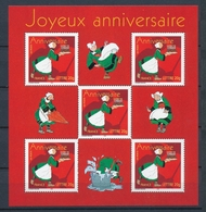 2005 France Bloc Feuillet N°83 Centenaire De Bécassine YB83 - Blocchi & Foglietti