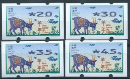 MACAU 2015 ZODIAC YEAR OF THE GOAT ATM LABELS COMPLETE NAGLER BOTTOM SET OF 4 - 1999-... Regione Amministrativa Speciale Della Cina