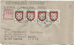 BLASON 50C BANDE DE 4 PETITE BANDE COMPLETE PARIS 1952 AU TARIF - 1941-66 Armoiries Et Blasons
