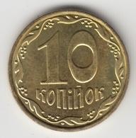 @Y@    Oekraïne   10 Kopijok  2014    Unc  (4667) - Oekraïne