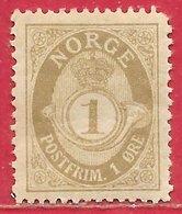 Norvège N°46A 1ö Gris-olive (dentelé 14,5x13,5) 1894-1907 * - Norvège