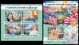 GUINEA 2019 - WW2: Leyte Gulf. M/S + S/S. Official Issue [GU190417] - Militaria