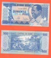 Guinea Bissau Guinè 500 Pesos 1990 F. Mendes - Guinea-Bissau