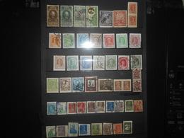Urss , Lot De 45 Timbres Obliteres - 1923-1991 UdSSR