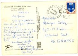 CORSE CP 1967 MORSIGLIA RECETTE DISTRIBUTION AVEC N° DEPARTEMENT DUREE MOINS DE 2 ANS - 1961-....