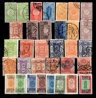 Arabie Petite Collection Du Hedjaz Et Nedjed Neufs Et Oblitérés 1916/1925. B/TB. A Saisir! - Saoedi-Arabië