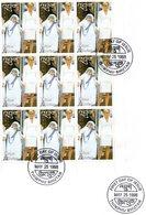 Bhutan 1997, Mother Teresa And Lady Diana, Sheetlet In FDC - Mutter Teresa