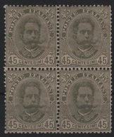 1891-96 Umberto I 45 C. MNH Quartina - Ungebraucht