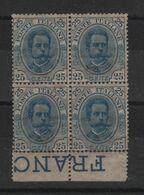 1891-96 Umberto I 25 C. MNH/MLH Quartina - Ungebraucht