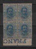 1891-96 Umberto I 25 C. MNH/MLH Quartina - 1861-78 Victor Emmanuel II.