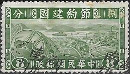 CHINA 1941 Thrift Movement - 8c Industry FU - 1912-1949 Republiek