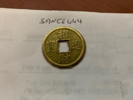 China Brass Imperial Coin ( Good Luck Coin ? ) - China