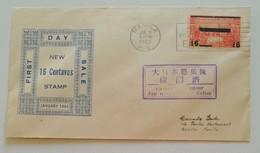 FDC Manila 16cent. Stamp - Gennaio/January 1943 - Filippine