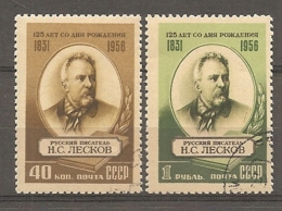 RUSSIE -  Yv N°  1818,1819  (o)  écrivain Leskov   Cote 1,5 Euro  TBE    2 Scans - 1923-1991 UdSSR