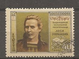 RUSSIE -  Yv N°  1845  (o)  écrivaine Ukrainka Cote 1,2 Euro  BE - 1923-1991 UdSSR