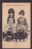 CPA Azerbaïjan Types Non Circulé - Azerbaïjan