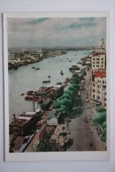 China. Guangzhou (also Known As Canton) -  Old Postcard - 1957 - Cina