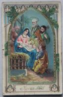Carte Joyeux Noël, La Crèche - Christmas